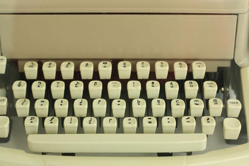 Musicwriter Keyboard