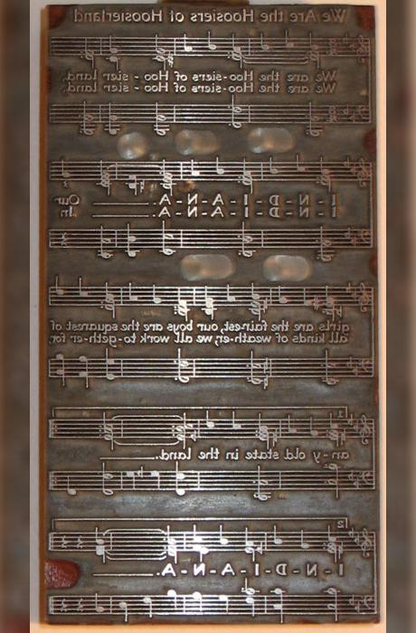 Music Printing Block